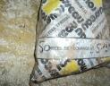 50 boulons pour manilles ROUSSEAU