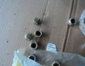 ecrous freins montés sur vendageuse BRAUD