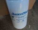 filtre hydraulique de transmission LANDINI / MAC CORMICK