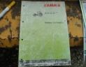 manuel utilisation AXION 810-850