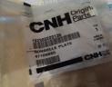 rondelle pour boite CVX / CVT