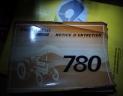 manuel entretien tracteur FIAT 780