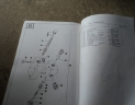 manuel pieces AROBALE 1216