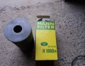 Filtre huile moteur CLAAS DOMINATOR