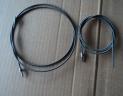 cable compte tours FIAT